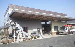 有限会社みやもと石材店1
