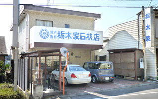 ichikawa