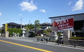 ishitarou